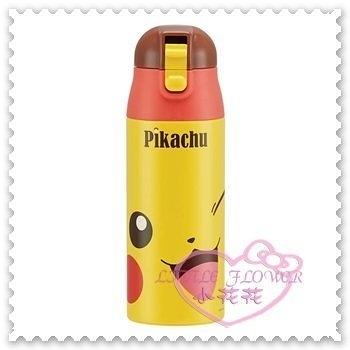 小花花日本精品Pokemon GO精靈寶可夢皮卡丘不鏽鋼保溫保冷瓶360ml眨眼