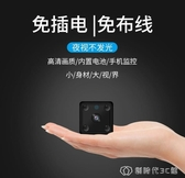 微型攝像頭無線手機迷你攝影頭wifi家用高清網路遠程攝像機 創時代3C館