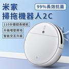 台灣發貨小米 米家掃拖機器人2C 新升級...