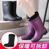 時尚成人雨鞋女高筒韓版潮流保暖水靴防滑低幫厚底防水膠鞋 【快速出貨】