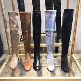 5050膝上靴女瘦腿粗跟長筒彈力靴2020新款過膝靴真皮高筒靴子 雙十二購物節