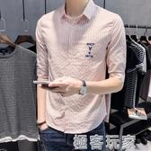 短袖襯衫 條紋襯衫男裝夏季7七分袖襯衣男韓版修身男士休閒寸衫潮流中短袖 極客玩家