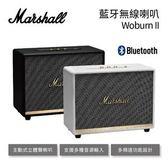 Marshall藍芽喇叭 Woburn II白