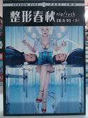 R09-006#正版DVD#整形春秋 第五季(第5季)(下)-3碟#影集#影音專賣店