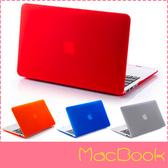 【萌萌噠】MacBook TouchBar 2016版  蘋果商務簡約款 半透磨砂系列保護殼 上下二合一組合 保護套