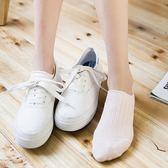 船襪女夏 船襪女夏季薄款防滑硅膠鏤空隱形襪網眼透氣學院風純棉淺口短襪子 芭蕾朵朵