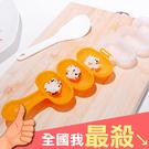 造型模具 造型便當 飯匙 DIY模具 壓模 搖飯糰器 飯勺 飯糰器 搖搖飯糰模具組【N279】米菈生活館