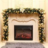 勁野 聖誕藤條2.7米豪華加密擺件帶燈聖誕樹節裝飾品金紅花環套餐 雅楓居