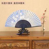 中國風扇子女士真絲折扇古風烤漆邊工藝禮品扇 古典舞蹈小折疊扇「Top3c」