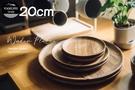 丹大戶外【Vanlife taiwan】生活美學 20cm日式餐桌美學實木食器/實木木餐盤 盤子│木盤
