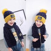 兒童毛線帽加絨帽子圍巾兩件套裝寶寶護耳2歲3男童4女童6潮秋冬季 蘿莉小腳ㄚ