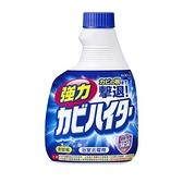 魔術靈浴廁除霉漂潔更替瓶400ml【愛買】
