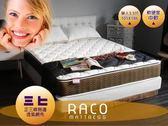 床墊,獨立筒RACO透氣三線舒柔獨立筒單人床墊/3.5尺(SMT/3D正三3.5尺獨立筒(側邊咖))【DD House】