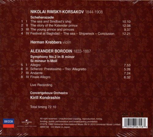 【停看聽音響唱片】【CD】RIMSKY-KORSAKOV:SCHEHERAZADE CONCERTGEBOUW ORCHESTRA / KONDRASHIN