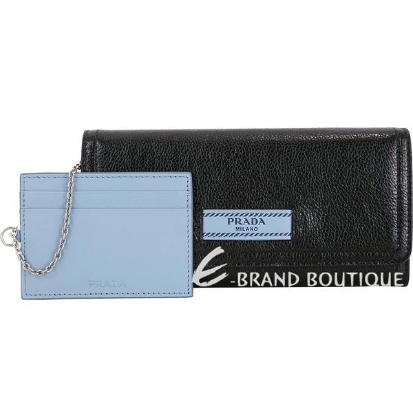 PRADA Etiquette 標籤設計附證件夾小牛皮釦式長夾(黑色) 1830003-01