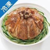 【1月22日起陸續出貨】捷康照燒松阪豬米糕950G/盒【愛買冷凍】