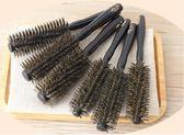梳子 豬鬃毛梳子圓滾梳捲發梳子內扣發廊家用捲梳男女吹頭發型造型專用