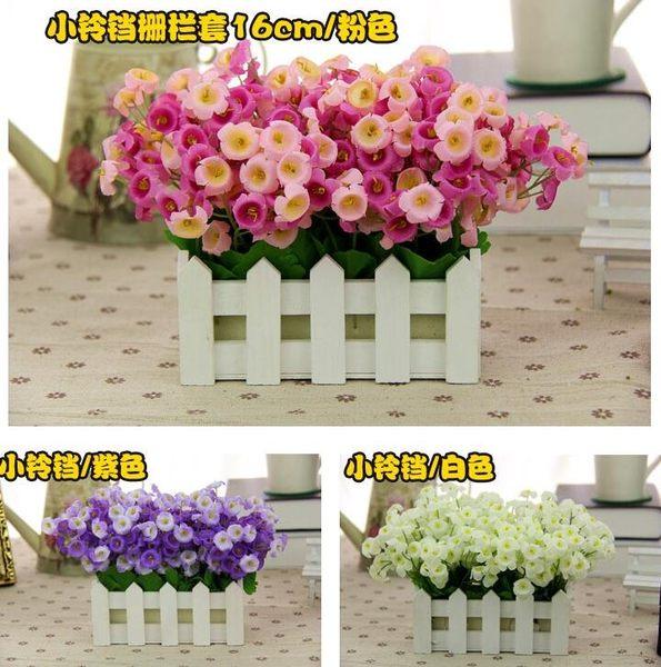 【TT】柵欄 16CM 模擬花 客廳辦公室 裝飾品 假花 小盆栽 塑膠花