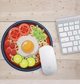 滑鼠墊 蘿蔔粽防水卡通圓形滑鼠墊鎖邊可愛創意加厚拉麵美食日系辦公遊戲 智慧e家