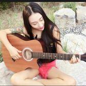 吉他 - 38寸吉他初學者民謠男女學生通用練習 生日禮物【店慶八折特惠一天】