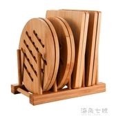 碗墊隔熱墊餐桌墊耐熱餐墊竹子鍋墊盤子家用菜墊子防燙餐盤墊杯墊 海角七號