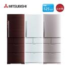 【含基本安裝+舊機回收】Mitsubishi 三菱 525公升 五門 電冰箱 MR-BXC53X BXC53X 公司貨