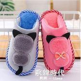 兒童棉拖鞋卡通包跟男童防滑寶寶棉鞋大中小童室內拖鞋 歐韓時代
