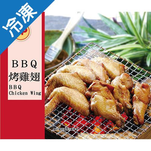 卜蜂BBQ烤雞翅 600G /包【愛買冷凍】