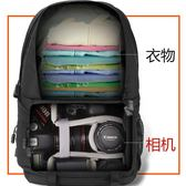 攝影包攝影包後背專業攝像機背包男女快取佳能單眼相機包wy