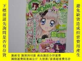 二手書博民逛書店16開漫畫月刊罕見Comic Fans 2009年 8月號Y24