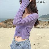 針織衫-夏薄針織紫色開衫女空調衫外套