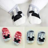 拼色小老鼠止滑短襪 童襪 止滑襪 防滑襪 棉襪 船型襪