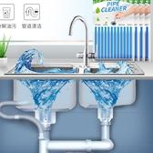 管道清潔棒下水道疏通神器強力清理防堵塞