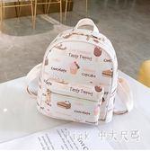 包包2019新款韓版小清新印花雙肩包女可愛卡通休閒後背包LZ437【Pink 中大尺碼】