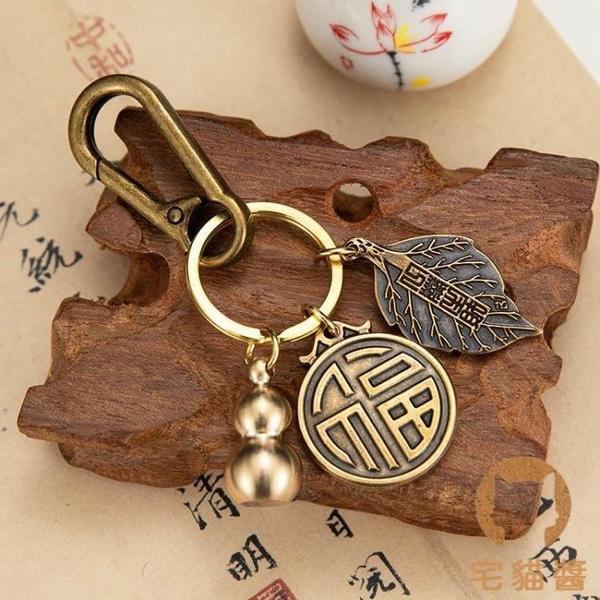 12生肖福字鑰匙扣葫蘆掛件手工鏈生肖牛禮品掛飾【宅貓醬】