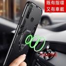 Realme5 Realme 5 Pro C3 Realme5Pro 手機殼 磁吸 指環支架 黑豹 二合一 防摔套
