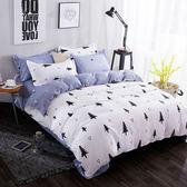 床包被套組-雙人[m107夢之鄉]床包加二件枕套, 雪紡絲磨毛加工處理-Artis台灣製