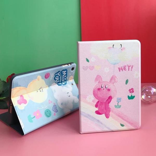 iPad Air3保護套mini5矽膠殼10.2寸4迷妳3皮套2軟6【步行者戶外生活館】