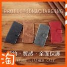 簡約質感皮套小米8 小米 8 手機殼保護殼保護套全包邊書本式側掀支架可插卡防丟