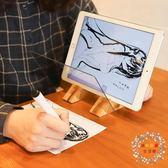 交換禮物-漫之繪光學繪本第二代臨摹本畫畫投影零基礎繪畫神器秒變繪畫大師