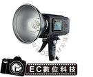 【EC數位】神牛 GODOX AD600BM 外拍攜帶型棚燈 手動可調出力攜帶型 Bowens接口 攝影燈 外拍燈