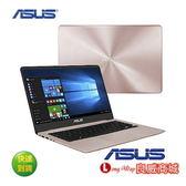 【送Off365】華碩 ASUS UX410UF 14吋筆電(i7-8550U/128G+1TB/MX130/8G/玫瑰金) UX410UF-0141C8550U