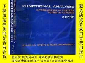 二手書博民逛書店Functional罕見Analysis Stein 泛函分析