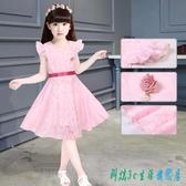 洋裝夏裝女童连衣裙夏装2020新款公主裙儿童公主裙子小女孩夏季洋气 OO6832『科炫3C』