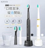 【超人百貨】KINYO DC音波 震動 電動 牙刷 ETB-810 記憶 防水 採用美國杜邦刷毛
