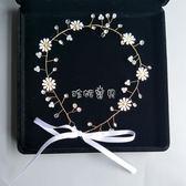兒童發飾 韓國公主女童超仙唯美花朵水晶花環頭飾高端演出禮服配飾 珍妮寶貝