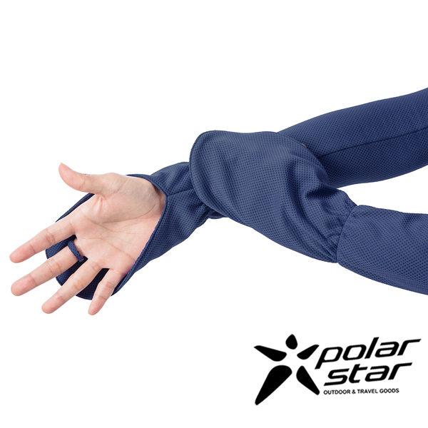 【PolarStar】抗UV覆手袖套『藍』休閒.戶外.登山.露營.防曬.抗UV.騎車.自行車.腳踏車. P17519