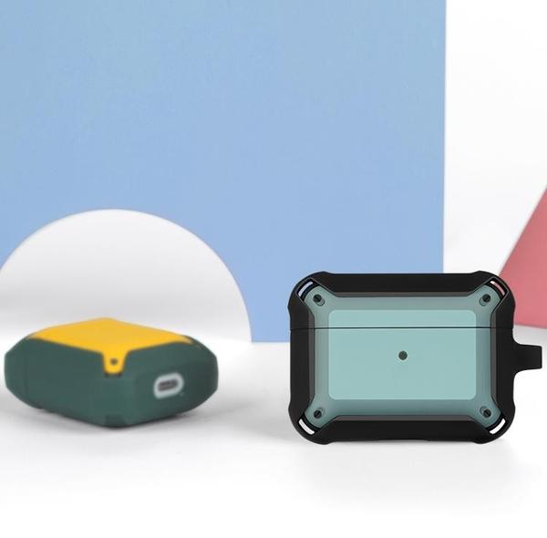 藍芽耳機套 適用于Airpods保護套2代通用機甲Airpods Pro蘋果耳機3代硅膠套無線藍芽耳機盒 優拓
