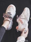 老爹鞋女新款小白運動鞋百搭網紅厚底秋款鞋子女潮鞋 交換禮物
