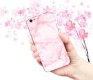 [R9S 軟殼] OPPO r9s CPH1607 手機殼 外殼 粉紅大理石